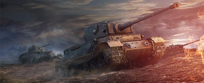 Почему не работают танки?